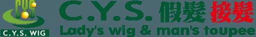 cys-logo-橫式